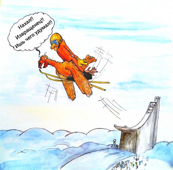 Карикатура: Мельдоний рулит., Serrega