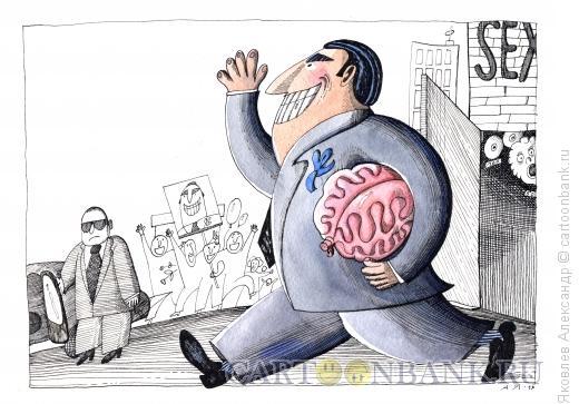 Карикатура: Политик, Яковлев Александр