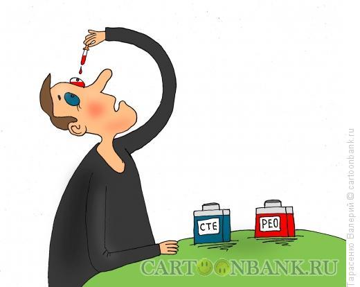 Карикатура: 3-?, Тарасенко Валерий