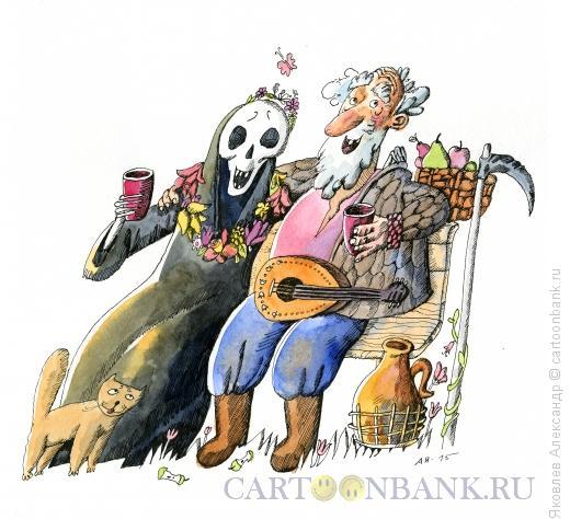 Карикатура: Задержалась, Яковлев Александр
