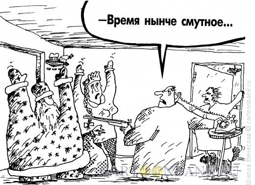 Карикатура: Проверка документов, Шилов Вячеслав