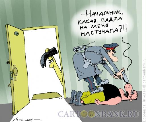 Карикатура: Стукач, Воронцов Николай