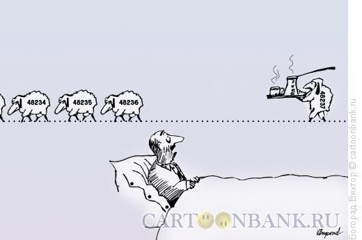 Карикатура: Внезапное наступление утра, Богорад Виктор