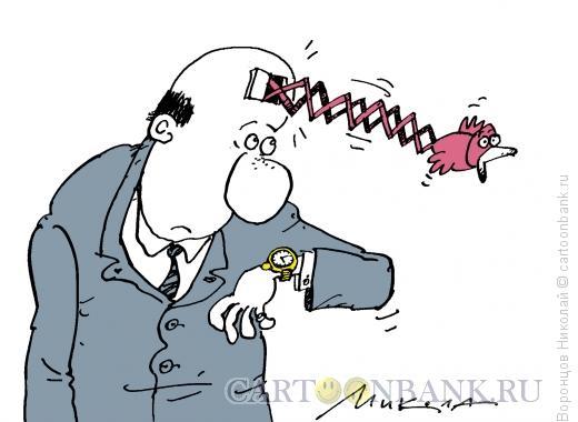 Карикатура: Часы, Воронцов Николай