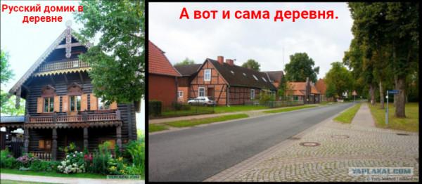 Мем: Домик в деревне, Гексоген