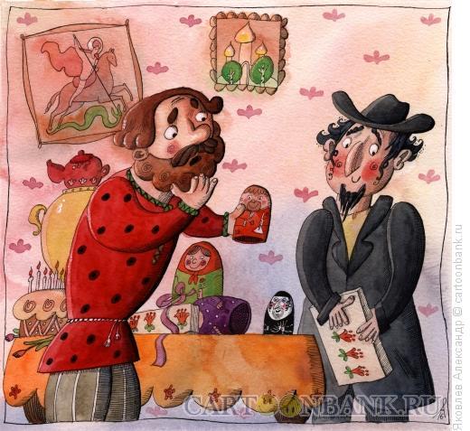Карикатура: Матрешки, Яковлев Александр
