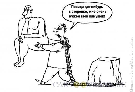 Карикатура: Самоубийца, Мельник Леонид