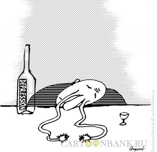 Карикатура: Депрессия, Богорад Виктор