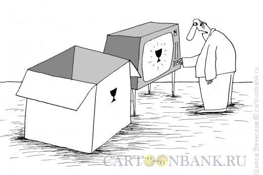 Карикатура: Вас предупреждали, Шилов Вячеслав