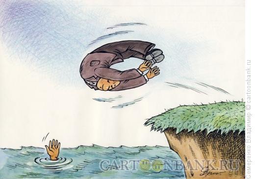 Карикатура: Круг спасения, Семеренко Владимир