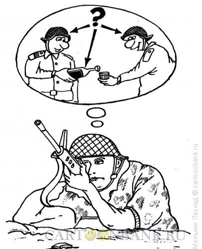 Карикатура: Куда стрелять?, Мельник Леонид