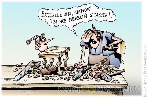 Карикатура: Первый неудачный Буратино, Кийко Игорь