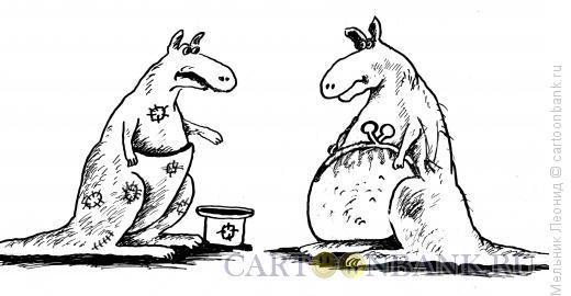 Карикатура: Такие разные, Мельник Леонид