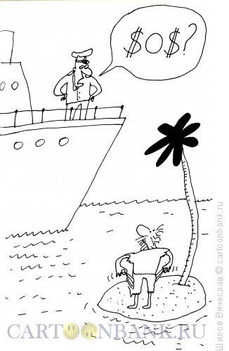 Карикатура: Все не бесплатно, Шилов Вячеслав