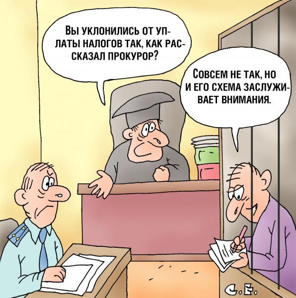 Карикатура: Его схема заслуживает внимания, Сергей Ермилов