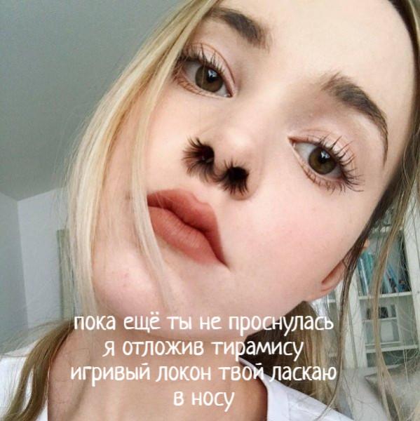 Мем: Кофе в постель, Дед Макар