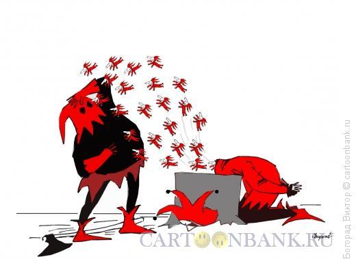 Карикатура: Месть шута, Богорад Виктор