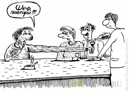 Карикатура: Завсегдатый, Мельник Леонид