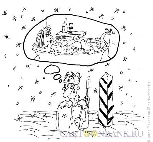 Карикатура: Мечты, Шилов Вячеслав