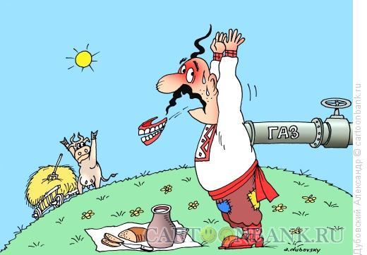 Карикатура: на газовой мушке, Дубовский Александр