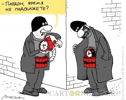 Карикатура: Террорист, Воронцов Николай