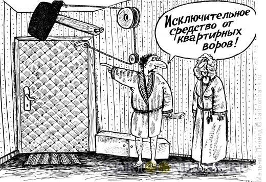 Карикатура: Доморощенный изобретатель, Мельник Леонид