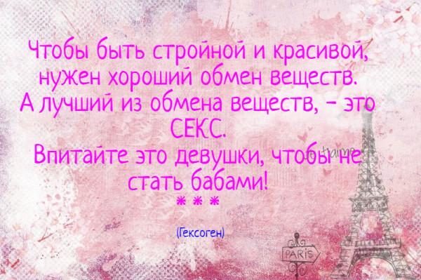 Мем: Мудрые мысли, Коза Зинка