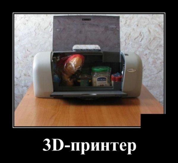 Мем: Бесполезных вещей не бывает, - бывает отсутствие креатива., Кузякин