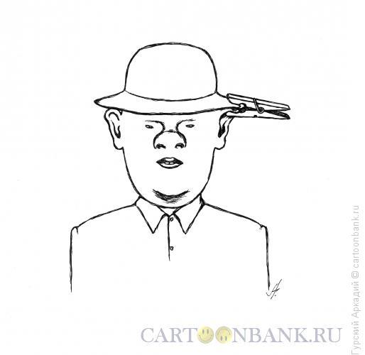 Карикатура: человек в шляпе, Гурский Аркадий