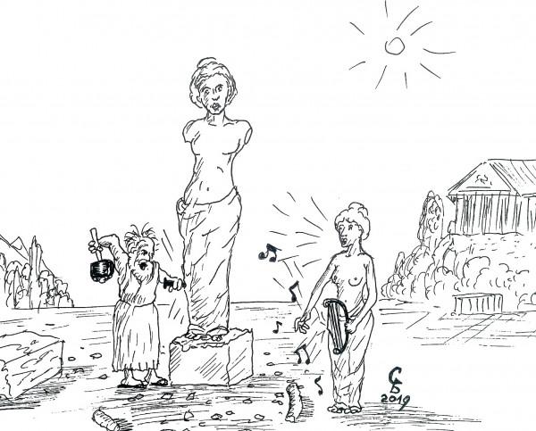 Карикатура: Муза, Serrega