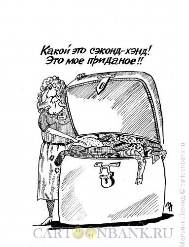 Карикатура: Неправда!, Мельник Леонид