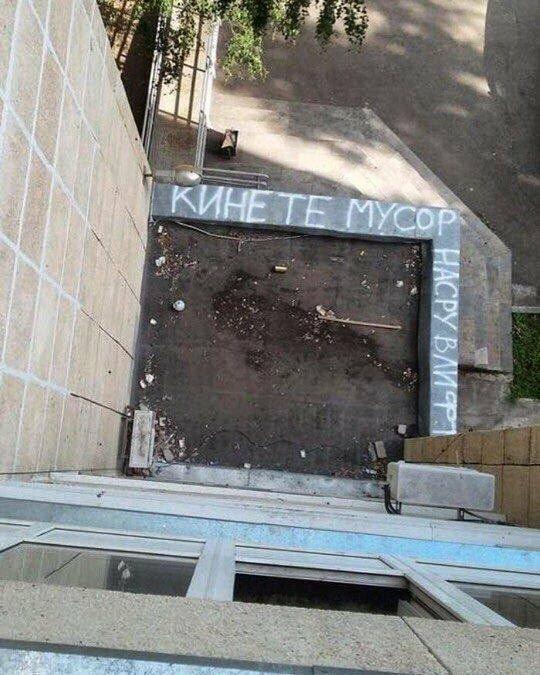 Мем: Ты мне - я тебе, Кузякин