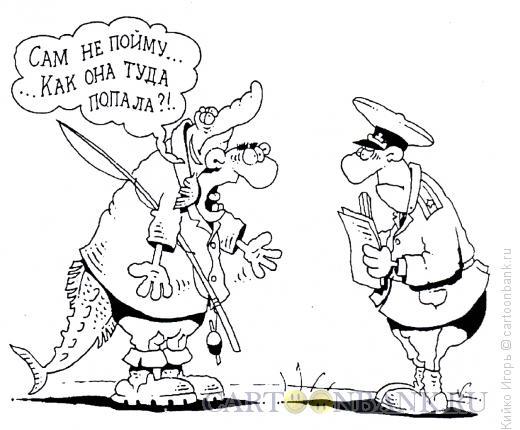 Карикатура: Удивительное дело, Кийко Игорь