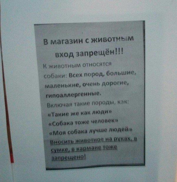 Мем: Всё строго, Кузякин