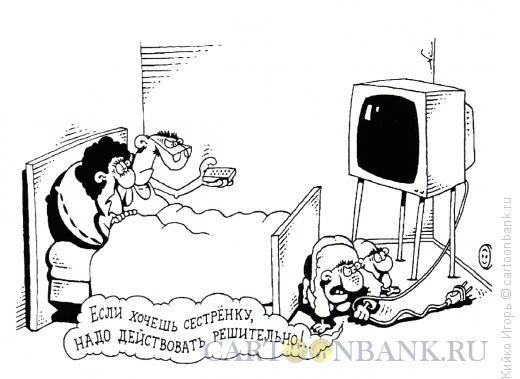 Карикатура: Диверсанты, Кийко Игорь