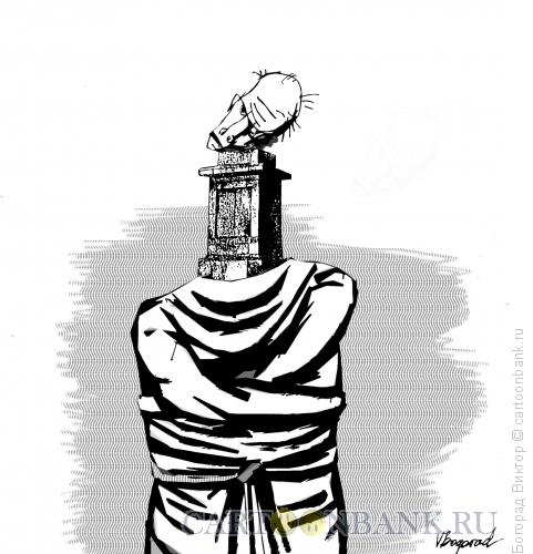 Карикатура: Гений, Богорад Виктор