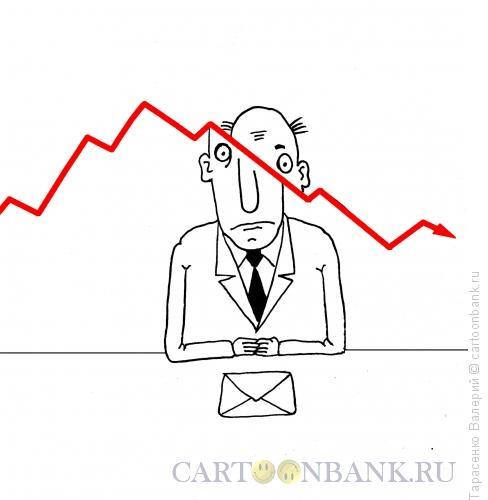 Карикатура: Кризиснуло, Тарасенко Валерий