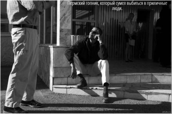 Мем: Обама в Перми. 2005 год. Аэропорт Большое Савино, Кузякин