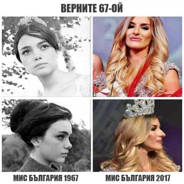 Мем: O tempora! O mores!, Коза Зинка