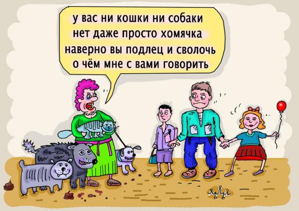 Карикатура: о чем еще с ней можно говорить после этого.., leon2008