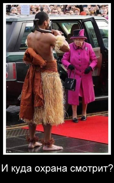 Мем: Верховный комиссар Фиджи Джитоко Тиколеву торжественно приветствует королеву Елизавету., RRaf