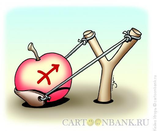 Карикатура: Стрелец, Кийко Игорь