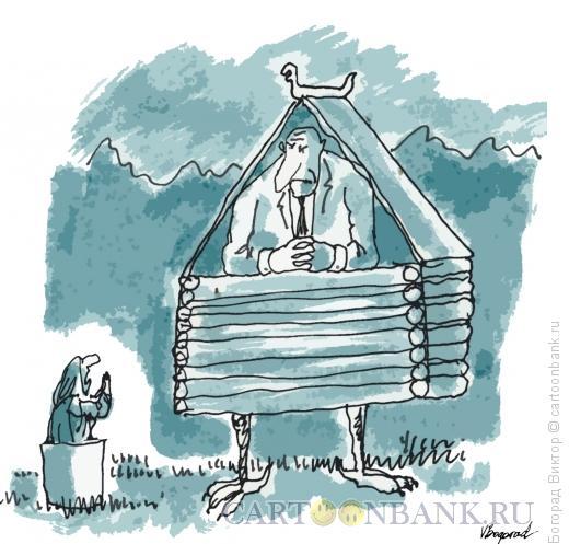 Карикатура: Чиновник страшнее и главнее бабы-яги, Богорад Виктор