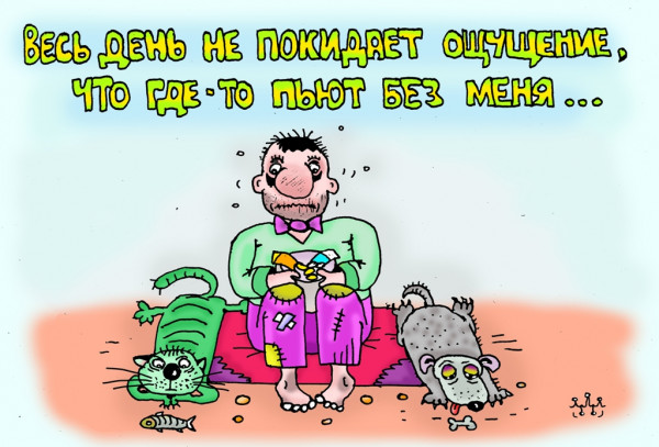 Карикатура: интуиция снова не подвела, leon2008