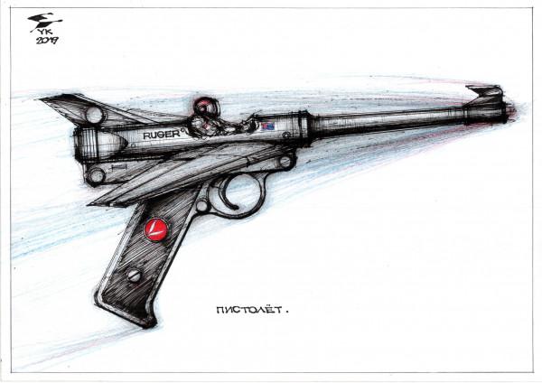 Карикатура: Пистолёт ., Юрий Косарев