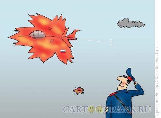 Карикатура: Невидимка, Тарасенко Валерий