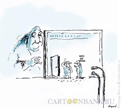 Карикатура: Место для курения, Богорад Виктор