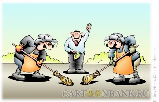 Карикатура: Осенний матч, Кийко Игорь