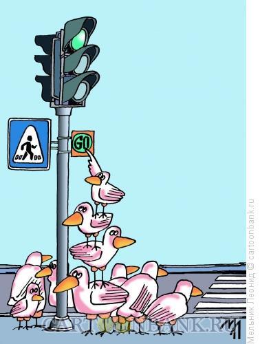 Карикатура: Переход, Мельник Леонид