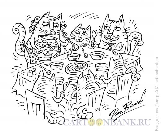 Карикатура: Рыбный суп, Бондаренко Дмитрий
